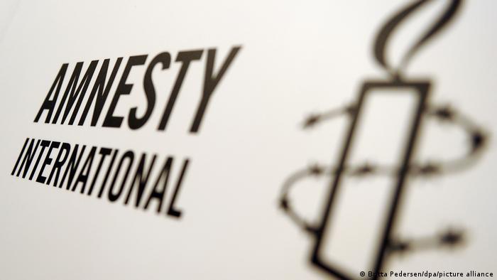 Logo der Organisation Amnesty International