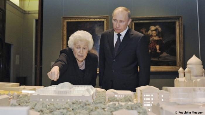 Ирина Антонова и Владимир Путин