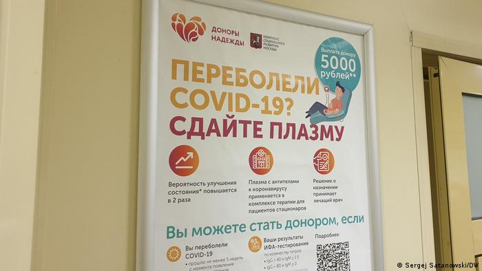 Russland   Coronavirus   Impfung