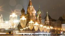 Russland| Weihnachtslichter in Moskau