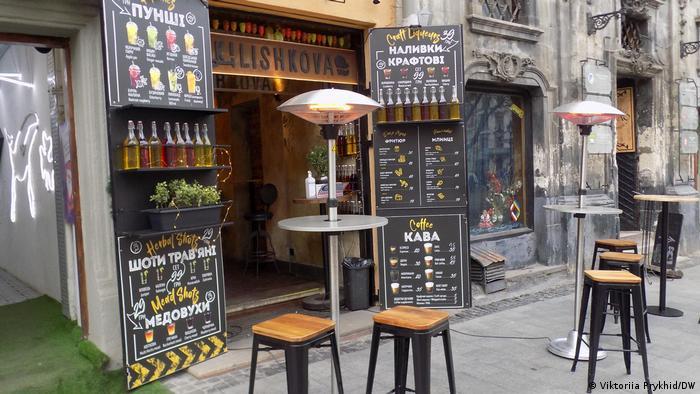 Кафе та ресторани теж переживають не найкращі часи