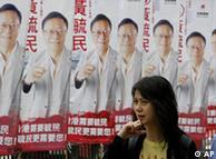 五区补选候选人之一黄毓民的竞选海报
