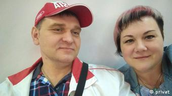 Вадим и Татьяна Скрипниковы