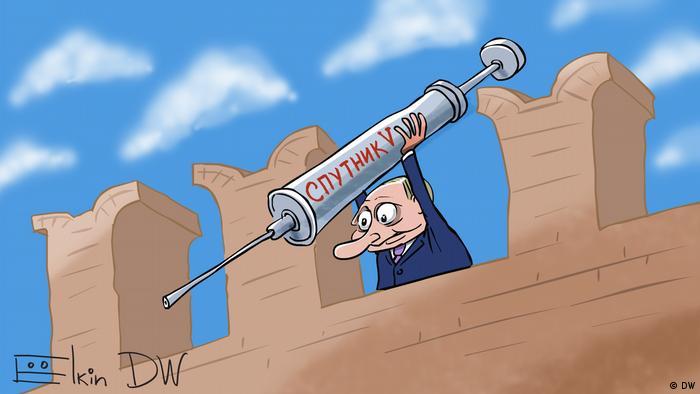 Путин на Кремлевской стене с огромным шприцем в руках