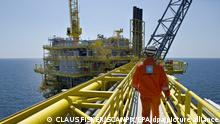 Dänemark Nordsee | Erdölplattform A.P. Moller Maersk