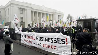 Участники акции протеста предпринимателей рядом с Верховной радой