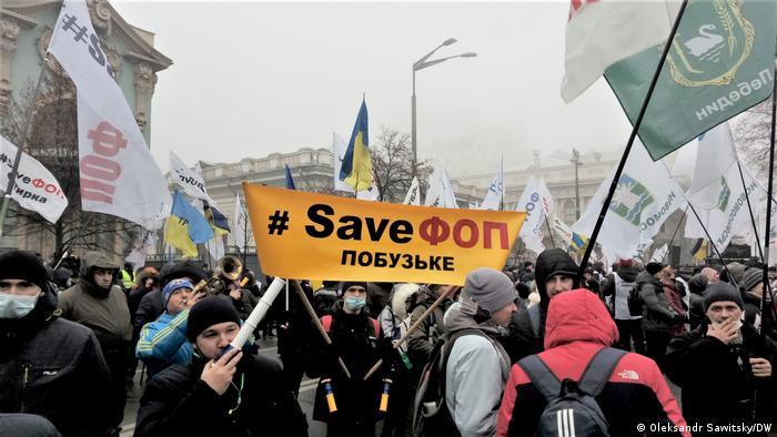 На акции SaveФОП, 4 декабря