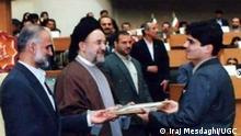Ermordung des iranischen Physikers Ardeshir Hosseinpour