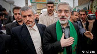 در پی اعتراضات به نتیجه انتخابات ریاست جمهوری سال ۸۸، میرحسین موسوی ، زهرا رهنورد و مهدی کروبی در حصر خانگی قرار گرفتند