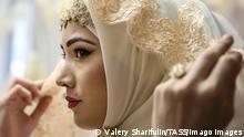 Symbolbild muslimische Hochzeit