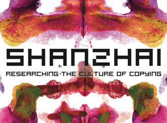 Exhibition in Berlin, Shanzhai, shows the art of copying