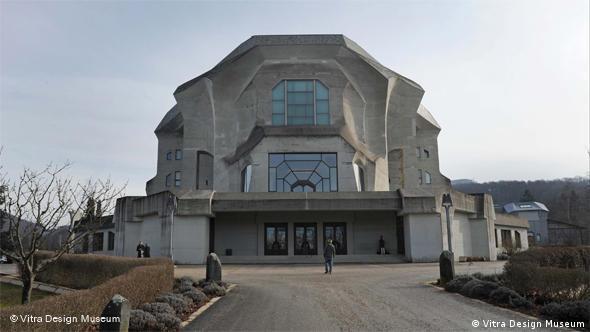 Здание Гётеанума в Дорнахе, Швейцария