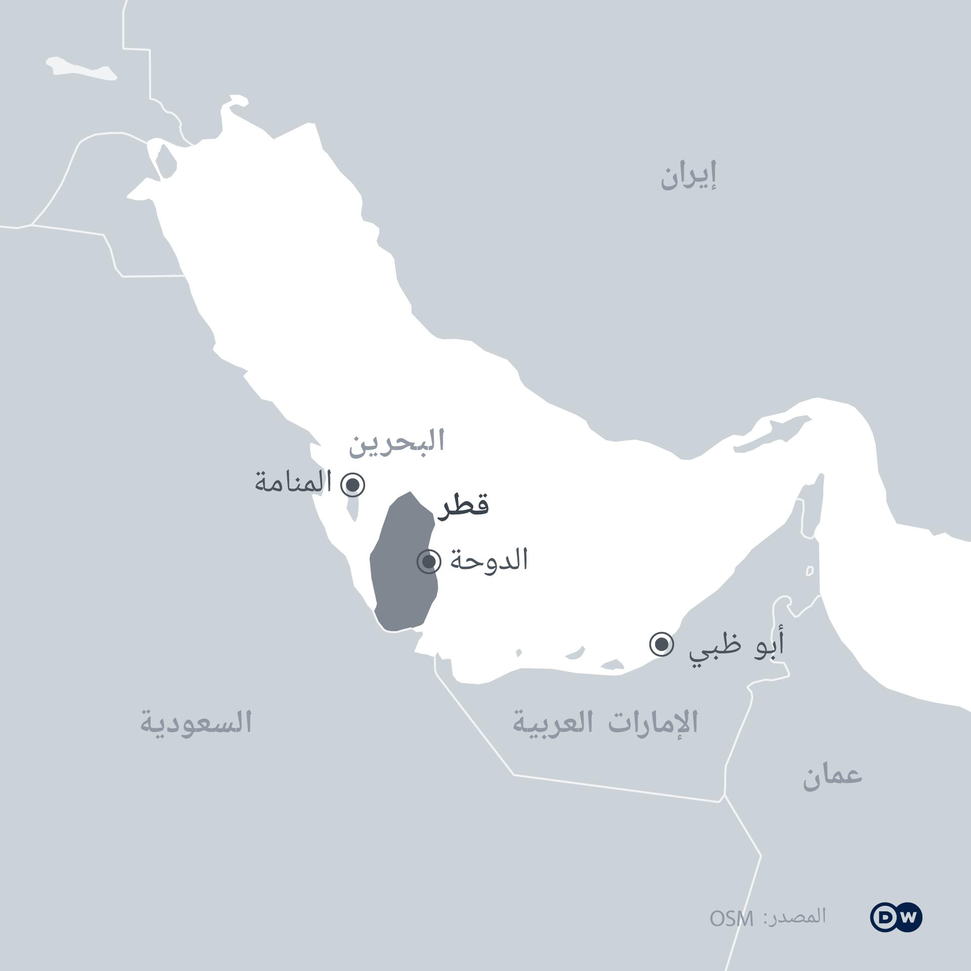 Karte - Golfstaaten - AR
