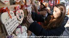 Japan l hölzerne Tafelanhänger für Liebesglücksbringer, Ohatsu Tenjin