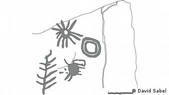Четыре иероглифа были вырезаны на скале более 5000 лет назад