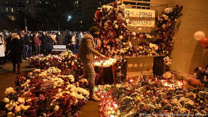 Траурная акция в Минске в память о Романе Бондаренко