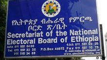 Büro des National Electoral Board of Ethiopia NEBE