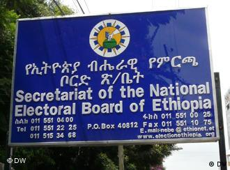 Büro des National Electoral Board of Ethiopia NEBE