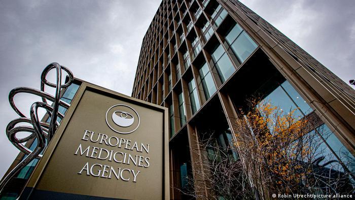 Будівля Європейського агентства з лікарських засобів у Амстердамі