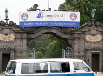 Hauptcampus der Universität Addis Abeba AAU
