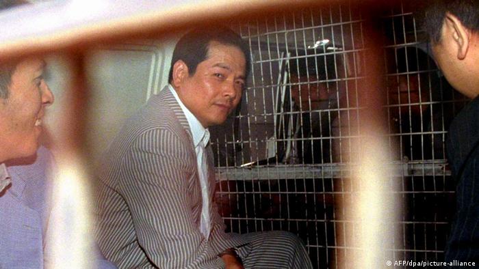 China Macao Kuok- koi 1999