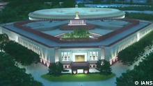 Indien Central Vista Parlamentsgebäude Grafik
