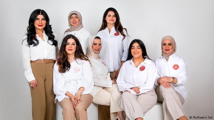 Kuwait | Politikerinnen