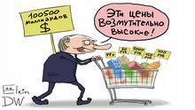 Karikatur von Sergey Elkin - Putin, Preise in Russland