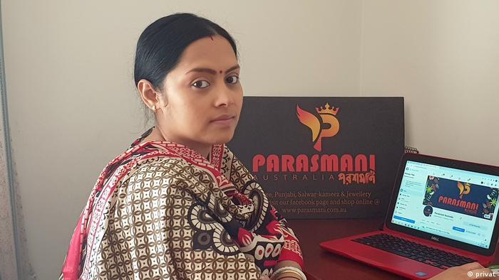 ইতি মহাজন