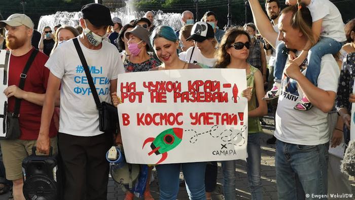 Акция протеста в Хабаровске против назначения врио губернатора края Михаила Дегтярева, 21 июля
