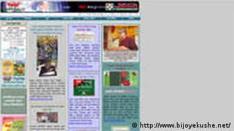 Screenshot www.bijoyekushe.net/