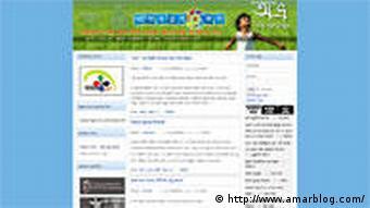Screenshot www.amarblog.com/