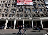 Η Ελλάδα μπορεί να χρειαστεί νέα δάνεια μετά το 2013, εκτιμούν οι οικονομολόγοι του ΙΦΟ.