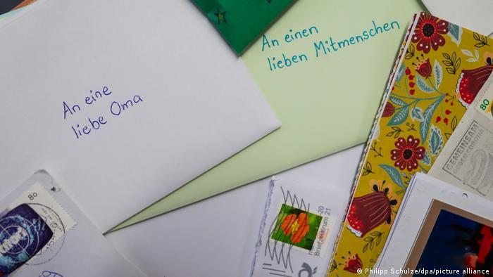 Письмо адресовано дорогой бабушке
