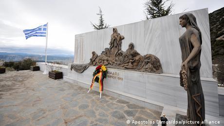 Ελληνογερμανική συμφιλίωση – πτυχές και προοπτικές