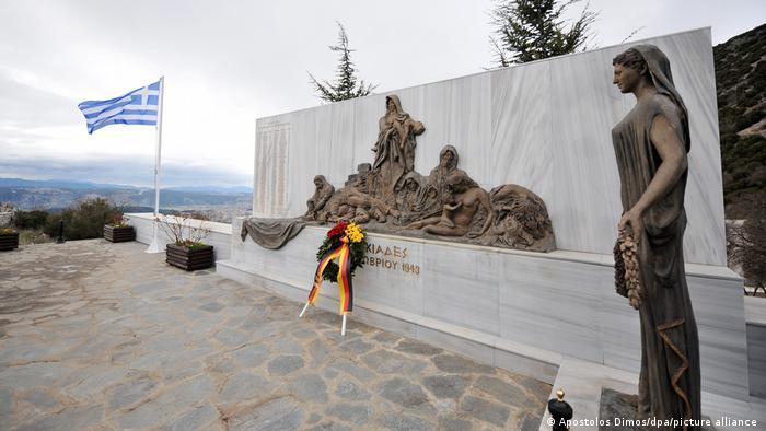 Spomenik ubijenim Jevrejima u Holokaustu