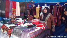 Afghanistan | Handwerkmesse der Frauen in Herat