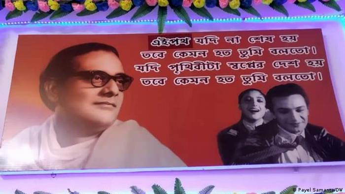 হেমন্ত মুখোপাধ্যায়