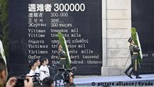 China | Gedenken der Opfer des Nanjing Massakers