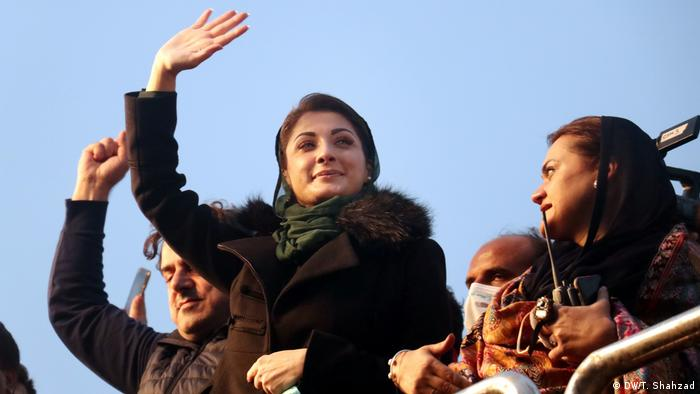 Opposition leader Maryam Nawaz at a recent rally in Lahore
