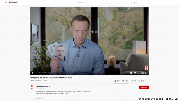 Алексей Навальный на канале в YouTube демонстрирует фотографии своих предполагаемых отравителей