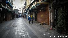 Türkei Istanbul | Ausgangssperre