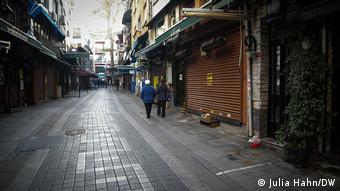 «Σβήνουν» οι ταβέρνες της Κωνσταντινούπολης