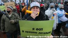 6419286 15.12.2020 Business owners take part in a rally against the government's introduction of enhanced measures to prevent the spread of coronavirus infection, at the building of the Verkhovna Rada of Ukraine, in Kyiv, Ukraine. Stringer / Sputnik