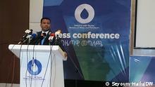 Takele Uma, Minister for Mines, Petroleum and Natural Gas of Ethiopia via Eshete Bekele