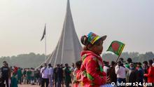 Bangladesh is celebrating the 49th anniversary of its victory in the Liberation War as tributes poured in for the martyrs of the struggle for independence at the National Memorial in Savar on Dec 16, 2020.