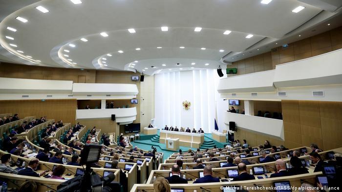 Зала засідань Ради федерації РФ