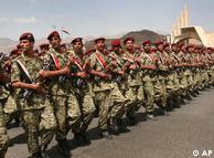 القوات اليمنية تواجه عددا من التحديات الأمنية من أبرزها التحدي الذي يشكله تنظيم القاعدة