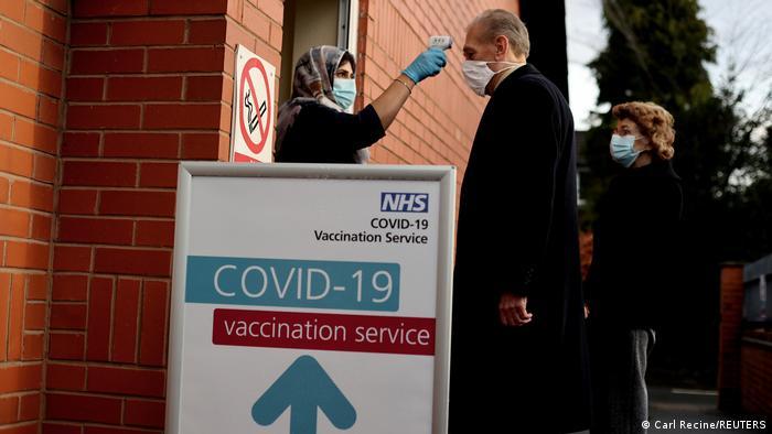 Один из центров вакцинации в Великобритании
