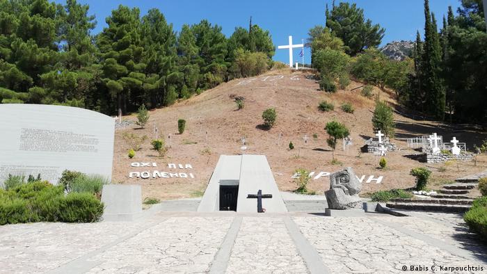 Ausstellung Deutsche Verbrechen in Griechenland   Kapi Hügel